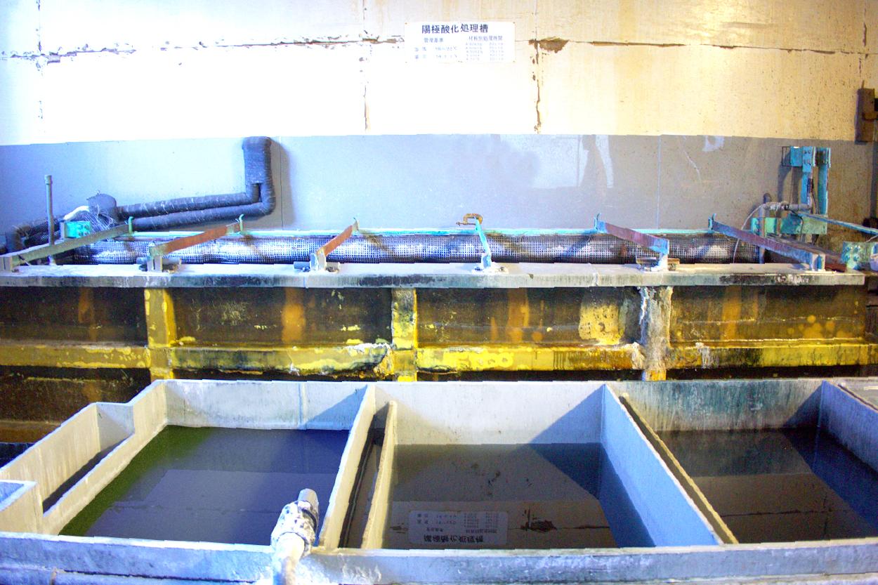 陽極酸化皮膜処理設備(アルマイト加工)